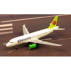 "S7 Airbus A319 VP-BTN ""OneWolrd"""